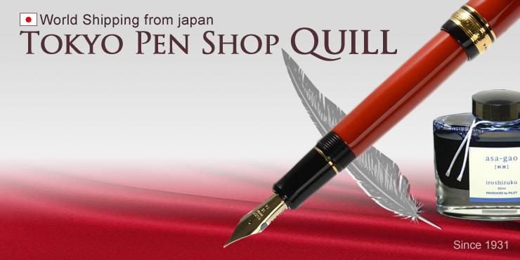 World Shipping from Japan. Tokyo Pen Shop Quill Since 1931
