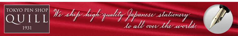 Tokyo Pen Shop Quill / We ship high-quality Japanese stationery to all over the world.